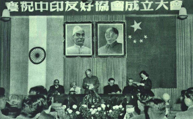 formation of China-India friendship association, May 16th, 1952, Beijing by Chinese cultural art circles