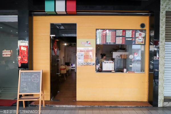 依禮鮮蔬手工披薩|台中西區素食比薩|多種口味現點現做也有義大利麵