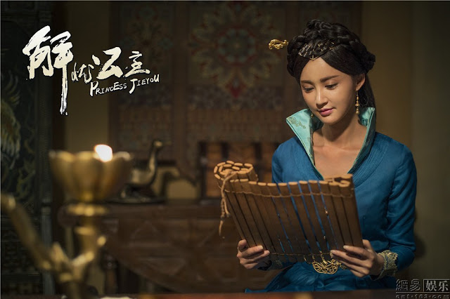 Zhang Xin Yi as Princess Jieyou
