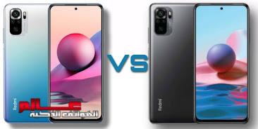 مقارنة بين شاومي Redmi Note 10 Pro و شاومي Redmi Note 10S مقارنة بين شاومي ريدمي نوت 10 برو و ريدمي نوت 10 اس