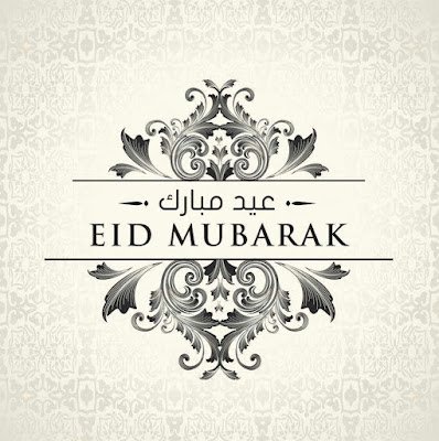 eid mubarak beautiful wish cards, message and blessing quotes 10