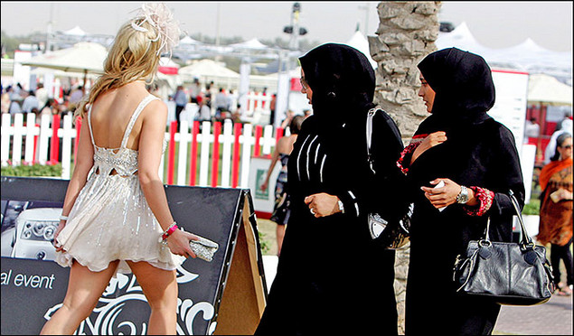 Funny Arab Fashion