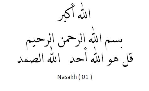 Mencari Keredhaan Allah: RUBBER STAMP NAMA ( ARAB -JAWI )