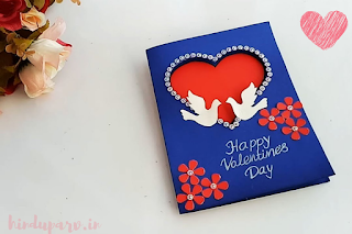 chocolate day animated greeting cards