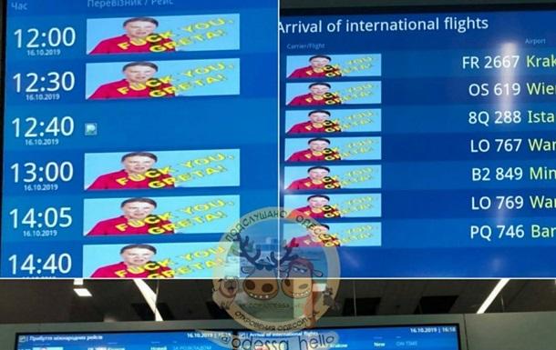Правоохоронці знайшли підозрюваних у зломі табло Одеського аеропорту