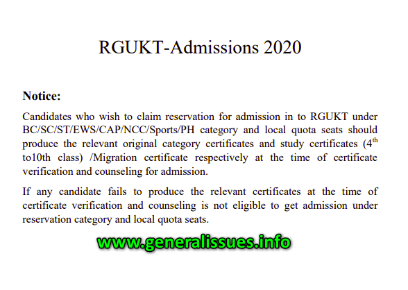 RGUKT Admissions 2020 and Verification