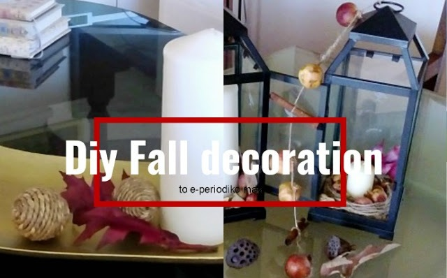 fall-decoration