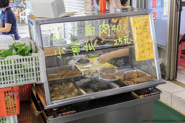 MG 2519 - 味香鮮肉湯圓 古早味三種冰,第五市場人氣美食只要銅板價,還有袋裝古早味粉粿