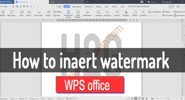 How to insert watermark in WPS office