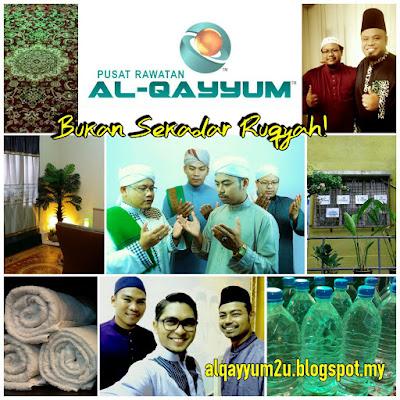 Rukyah Syariah, Pusat Rawatan Al-Qayyum,