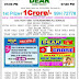 Dear Lottery Sambad Today 21.9.2021 Result 2pm 6pm 8pm Nagaland State Lottery live winning Result