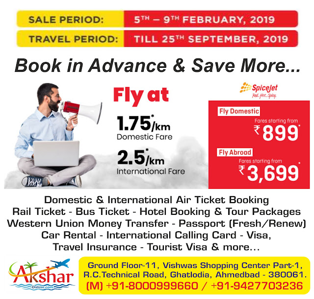 Spicejet Airline Airfare Sale, Domestic and international air ticket booking, air ticket booking  agency, air ticket booking agent in ahmedabad, gujarat, india, aksharonline.com, akshar infocom, akshar travel services, ahmedabad 9427703236, 8000999660. www.aksharonline.com, www.aksharonline.in