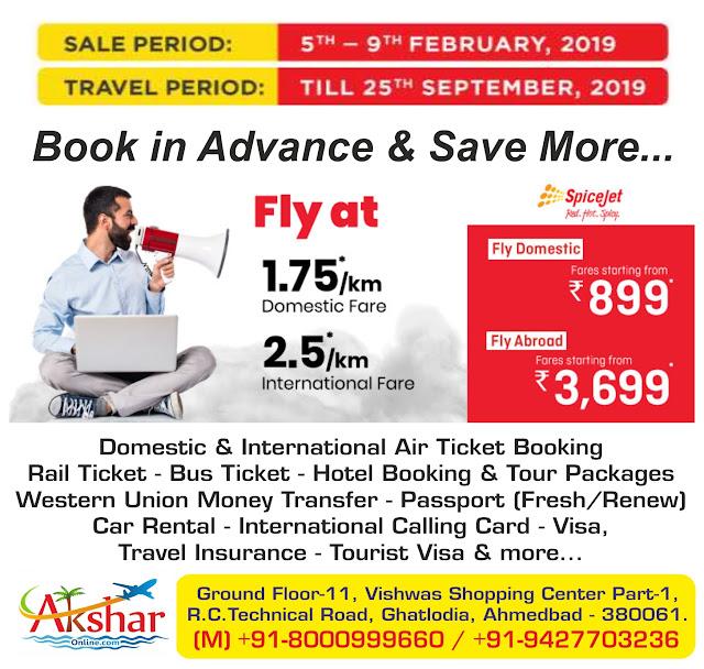 Spicejet Airline Airfare Sale, Domestic and international air ticket booking, air ticket booking  agency, air ticket booking agent in ahmedabad, gujarat, india, aksharonline.com, akshar infocom, akshar travel services, ahmedabad 9427703236, 8000999660. www.aksharonline.com, www.aksharonline.in