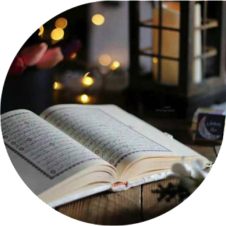 Membaca Al-Qur'an, Membaca Diri Sendiri
