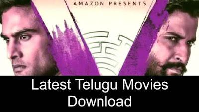 Latest Telugu HD Movies Free Download