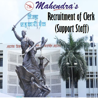 JDCC Bank : Recruitment of Clerk (Support Staff)