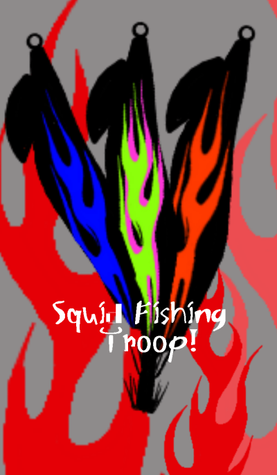 Squid Fishing Troop3