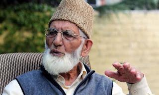 Syed Ali Gilani exposes Indian plan