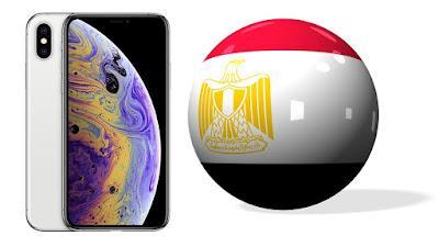 سعرآبل ايفون iPhone Xs في مصر سعر آيفون إكس اس Apple iPhone XS في مصر Apple iPhone Xs price in egypt