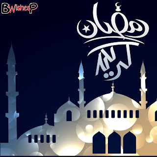 Ramadan Kareem hd Images photos download
