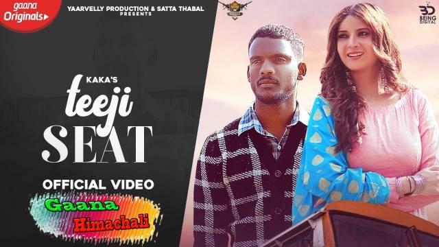 Teeji Seat Punjabi Song mp3 Download - Kaka