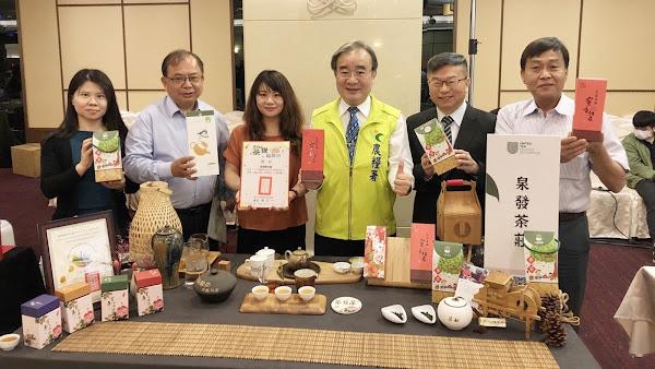 農糧署媒合亮點茶莊與飯店合作 行銷茶品及文創體驗
