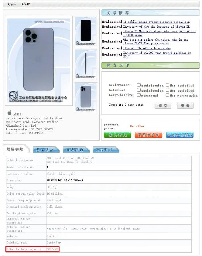 Baterai iPhone 12 Pro Max