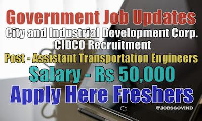 CIDCO Recruitment 2021