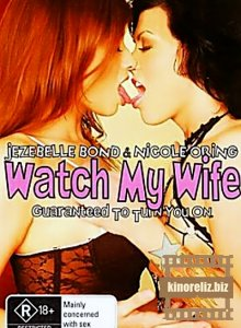 Watch My Wife 2007 Watch Online