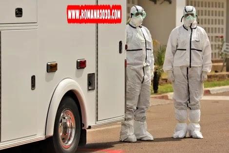 أخبار المغرب: وفاة موظف بفيروس كورونا بالمغرب covid-19 corona virus كوفيد-19 تفزع موظفي مقاطعة بالدار البيضاء
