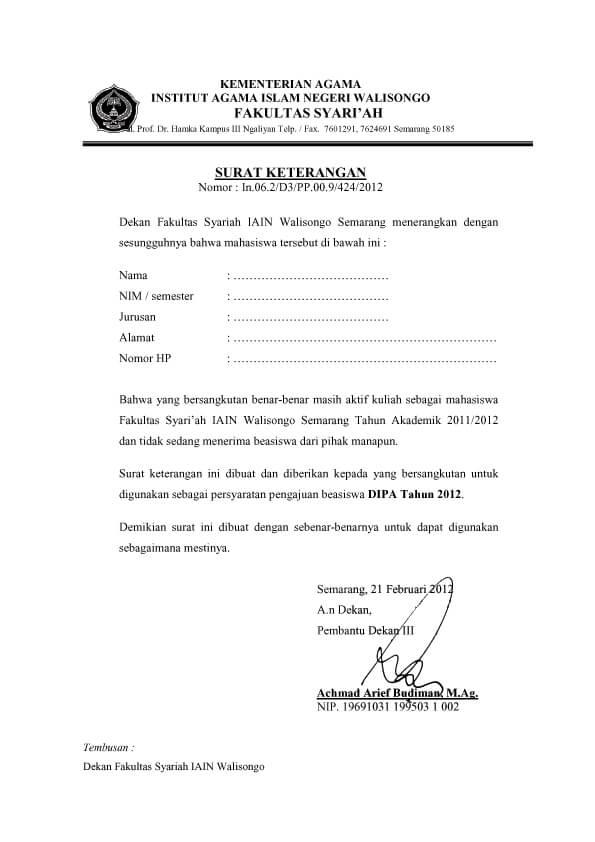 surat keterangan tidak menerima beasiswa dari kampus