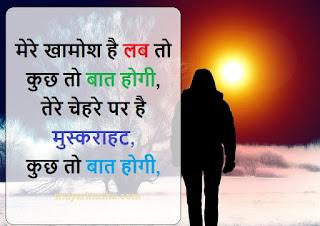 sad whatsapp dp, sad whatsapp profile dp, sad status