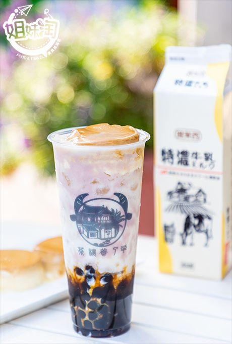 高雄 美食 推薦 手工 飲料 飲品 外帶 外送 茶樓養了牛 連鎖加盟 網美 IG 飲料 雙倍布蕾純牛乳