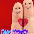 সেরা-সংগ্রহ সেরা SMS - বাংলা গুড মর্নিং এসএমএস
