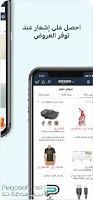 تحميل تطبيق امازون للتسوق للايفون