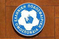 kai-episima-12-omades-apo-tin-g-ethniki-stin-football-league