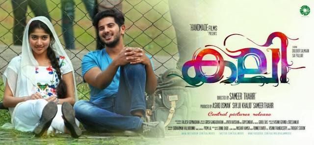 Kali Malayalam Movie Trailer 2016 | Dulquer Slamaan | Sai Pallavi