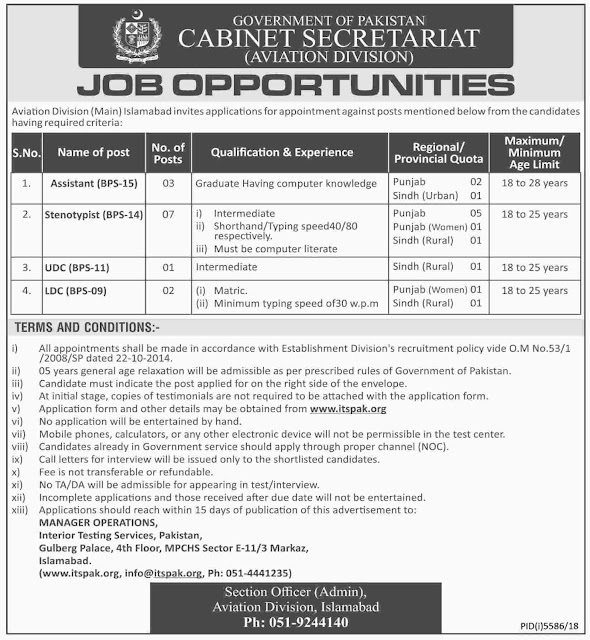 Cabinet Secretariat Govt Of Pakistan Job 2019