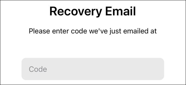 أدخل رمز البريد الإلكتروني المخصص للاسترداد لإكمال إعداد التحقق بخطوتين على Telegram for iPhone