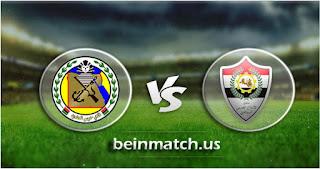 مشاهدة مباراة الانتاج الحربي وحرس الحدود بث مباشر اليوم 18-01-2020 في الدوري المصري