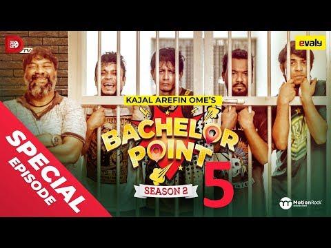 Bachelor Point | Season 2 | SPECIAL EPISODE | Kajal Arefin Ome