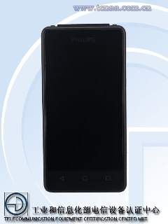 philips,s351f,price,features,specs,specifications,launch,release