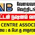 Cal Centre Associates : HNB Vacancies