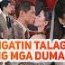 Kilalanin Ang Mga Bigating Personalidad Na Dumalo Sa Kasal Ni Aljur Abrenica At Kylie Padilla