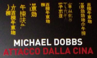 Fazi Editore: Attacco dalla Cina di Michael Dobbs