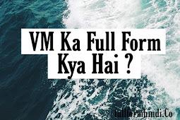 VM Ka Full Form | VM का मीनिंग क्या है ?