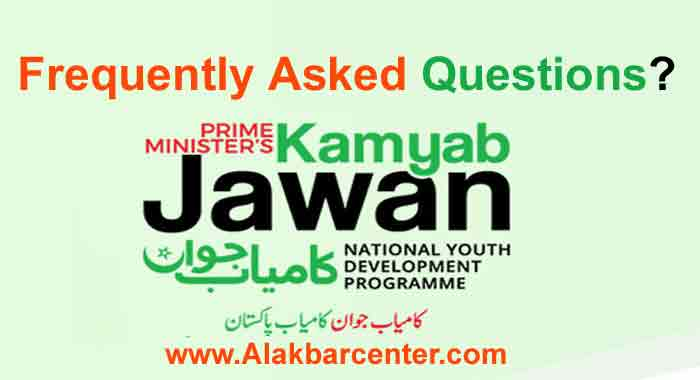 Frequently Asked Questions about Kamyabjawan Program