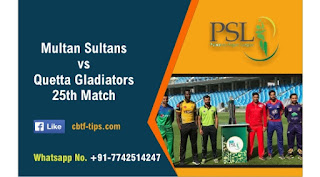 Who will win Today PSL 25th match MUL vs QUE T20 2020?