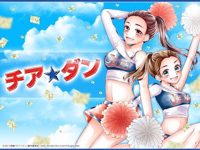 Cheer*Dan de Kimido Rio