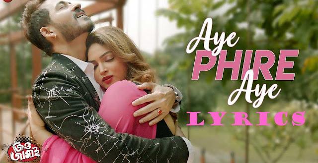 Aye Phire Aye Lyrics by Palak